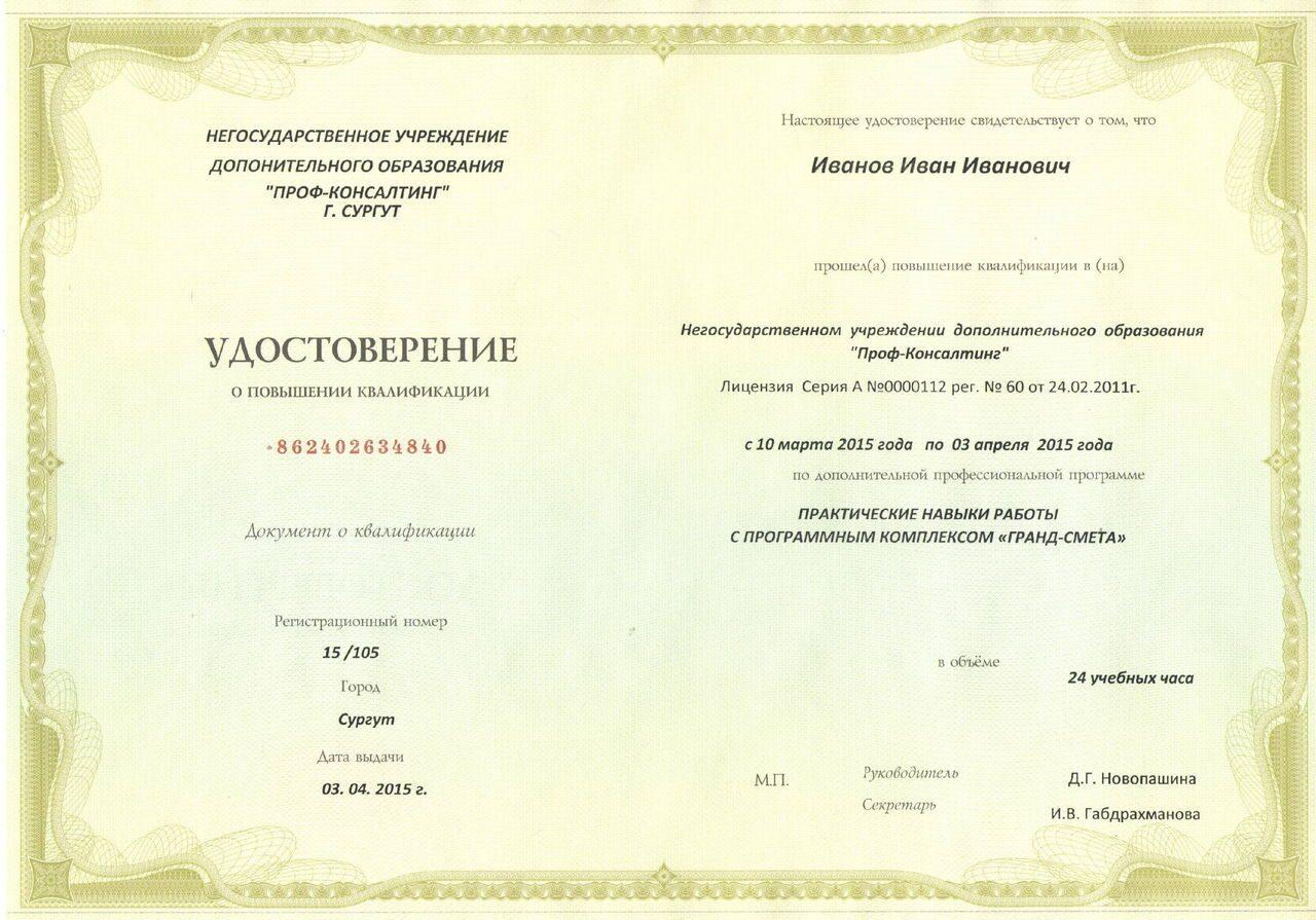 регистрация на рамблер образец