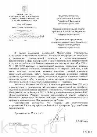45824_DV09-s-poiskom_Страница_01