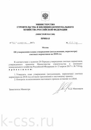 152pr-_bez-pustogo-lista-i-s-razvernutymi-stranitsami__Страница_01